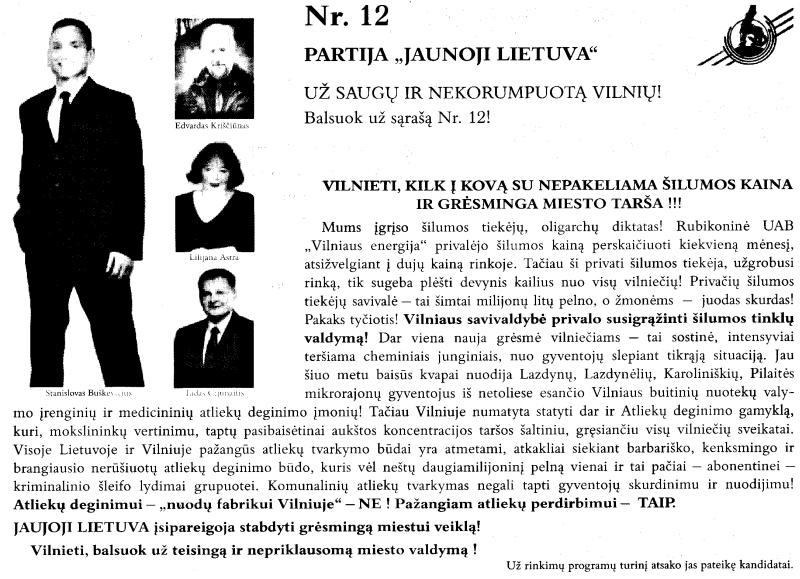 20110209-savivaldybiu-2011-vilnius-012.jpg