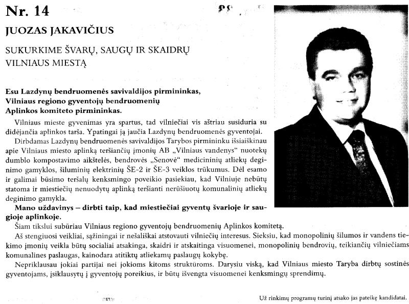 20110209-savivaldybiu-2011-vilnius-014.jpg