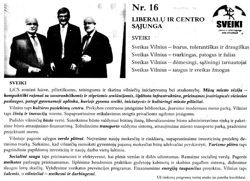 20110209-savivaldybiu-2011-vilnius-016.jpg