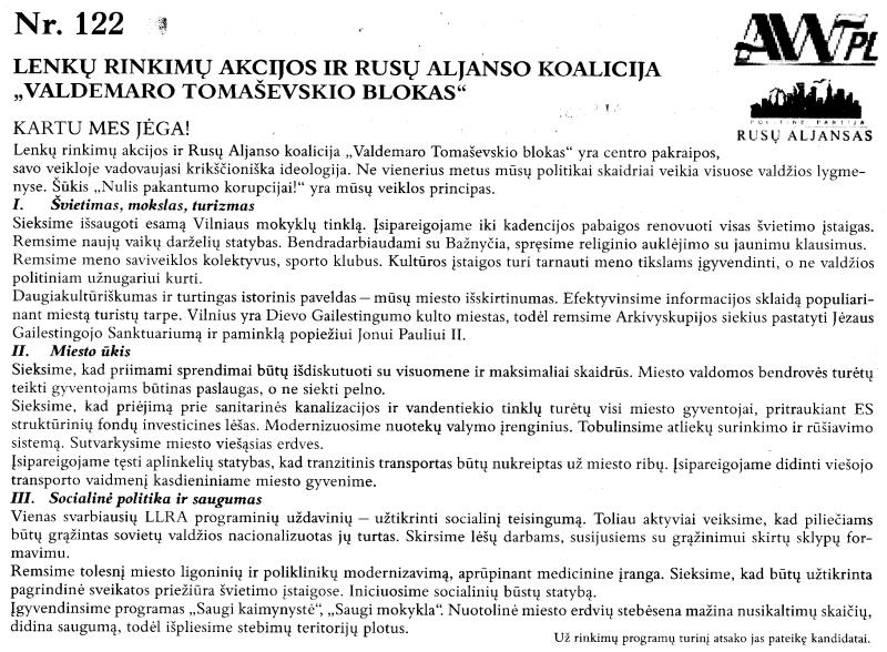 20110209-savivaldybiu-2011-vilnius-122.jpg