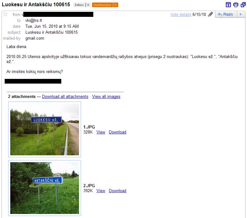 20110807-luokesu-antaksciu-vki-04.jpg