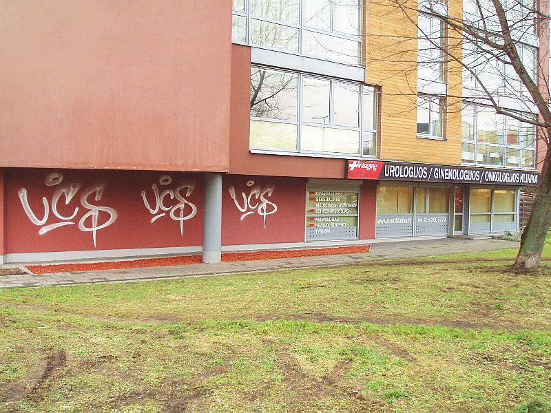 20120414-klinikos-fasadas-narbuto-02.jpg