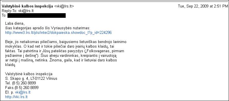 20120829-kalbos-mokejimo-kategorijos-02.jpg