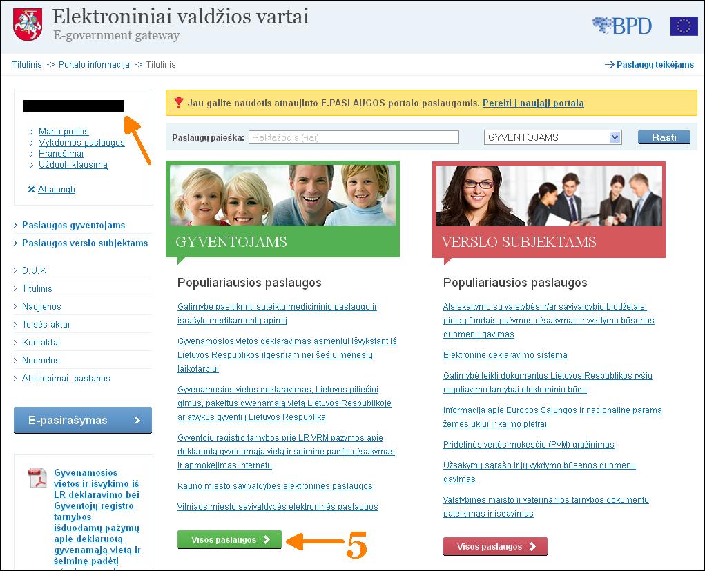 20121001-elektroniniai-valdzios-vartai-epaslaugoslt-05.jpg