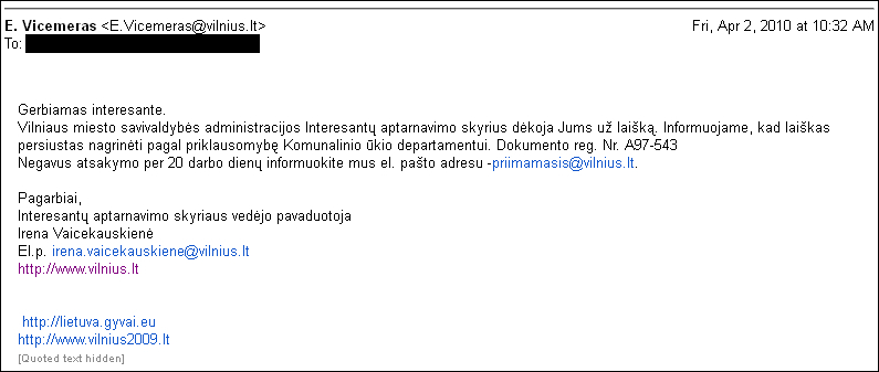 20121122-gedimino-gostauto-sankryzos-rekonstrukcija-03.jpg