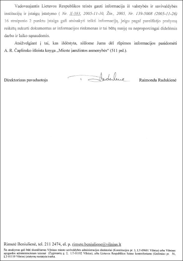 20130324-pilni-asmenvardziai-vilniaus-gatviu-pavadinimai-05.jpg
